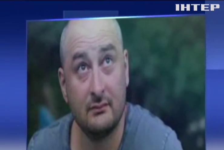 Вбивство журналіста Бабченка: СБУ оприлюднять деталі злочину