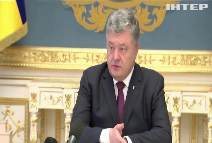 """""""Нафтогаз"""" почав стягувати борги з """"Газпрому"""" - Порошенко"""