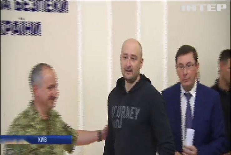 Замах на Аркадія Бабченко: СБУ попередила теракти в Україні