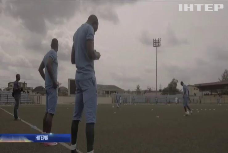 Церква з Нігерії спонсує футбольний клуб (відео)