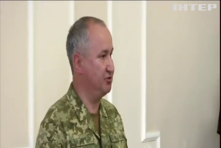 ГПУ розкрила подробиці замаху на Бабченка