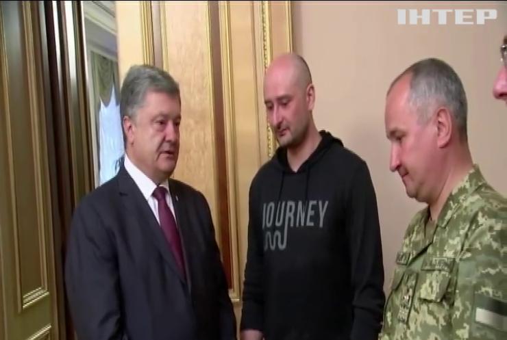 Журналист Аркадий Бабченко может получить украинское гражданство