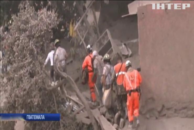 У Гватемалі продовжується виверження вулкану