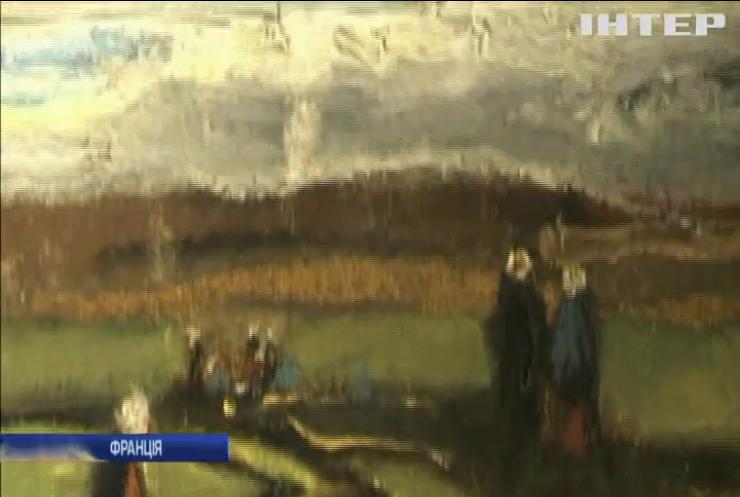 Картину Ван Гога продали на аукціоні