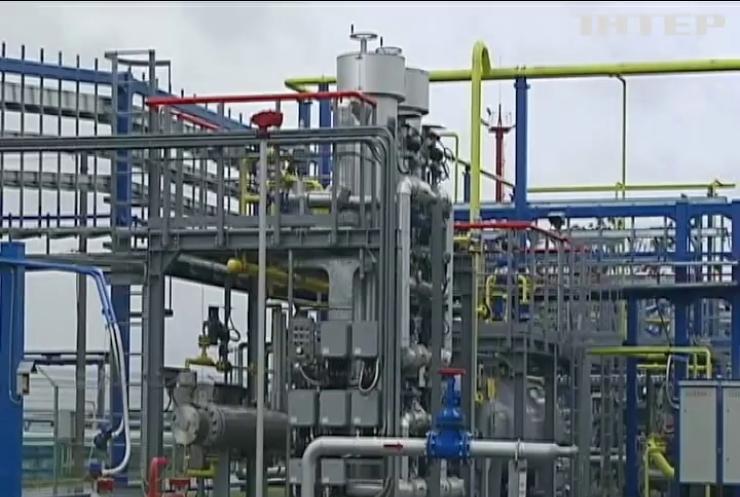 """Голландський суд заарештував активи """"Газпрому"""""""