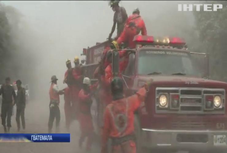 У Гватемалі зростає кількість загиблих внаслідок виверження вулкану