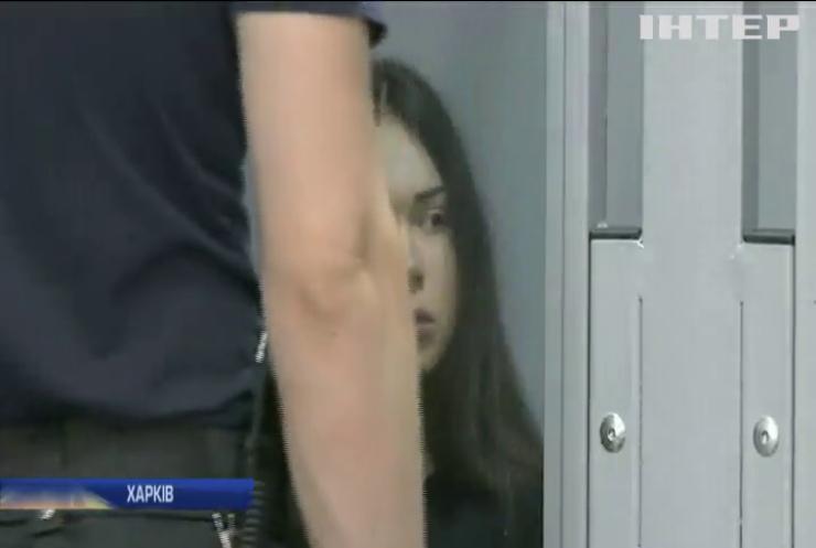 ДТП в Харкові: стали відомі нові факти у справі Олени Зайцевої
