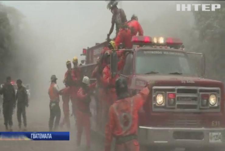 Виверження вулкану: у Гватемалі оголосили додаткову евакуацію