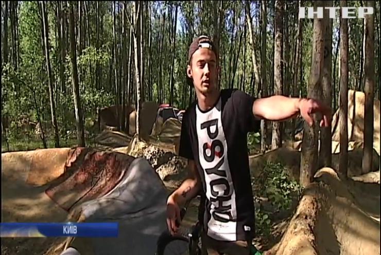 Велотрек для екстремалів збудували у Києві (відео)