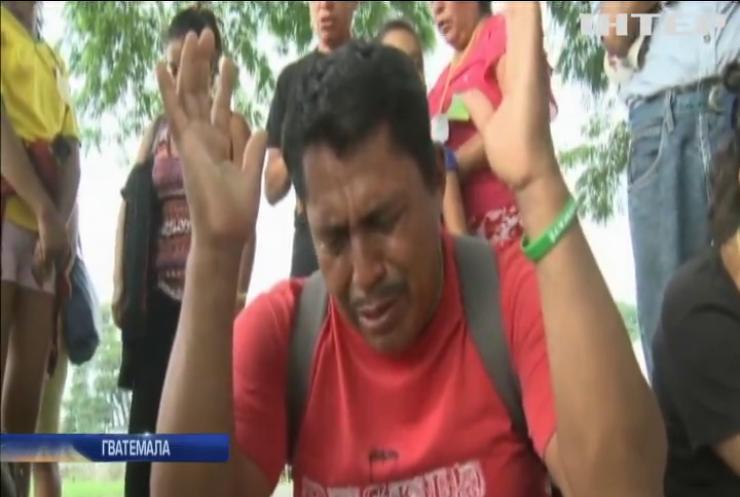 Виверження вулкана у Гватемалі: кількість постраждалих продовжує збільшуватись
