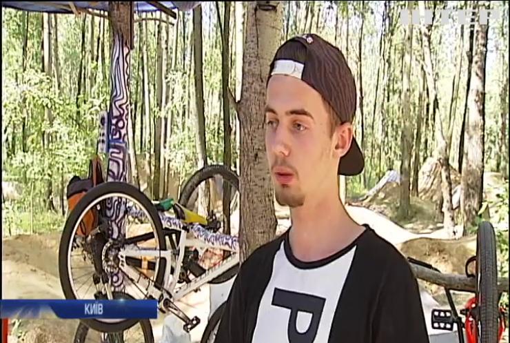 Екстремали збудували велотрек у столиці (відео)