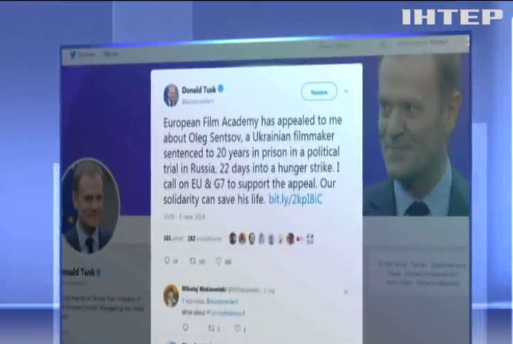 Голова Європейської ради закликав заступитися за Олега Сенцова