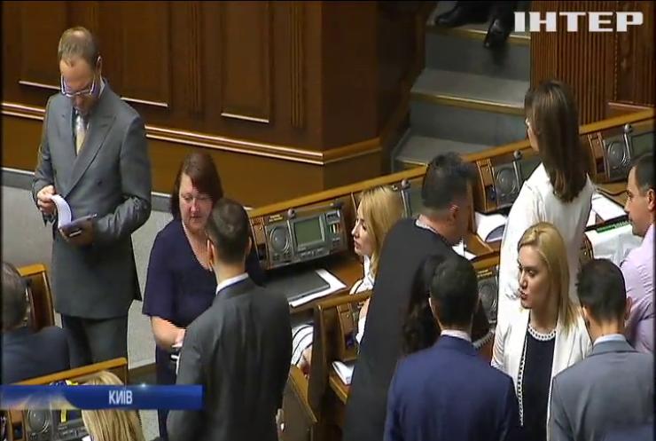 Антикорупційний суд і аудитор НАБУ: які рішення прийняли депутати