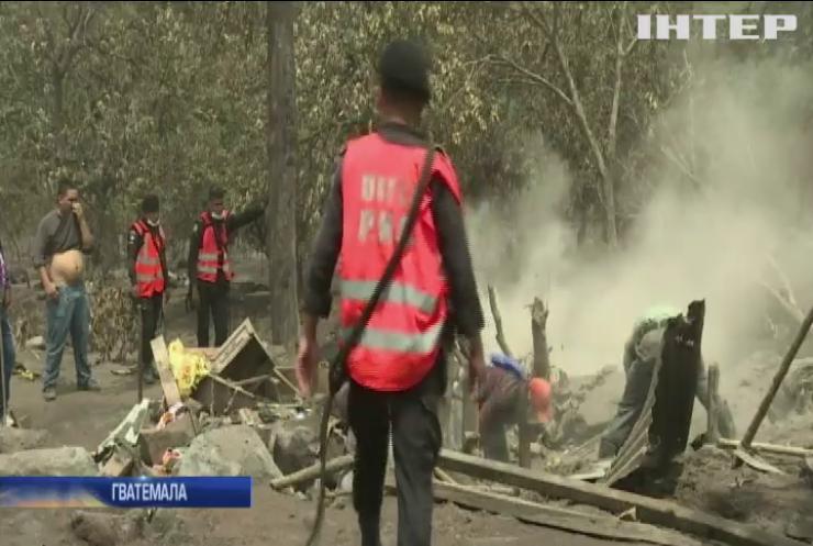 Виверження вулкану у Гватемалі: рятувальники припинили шукати зниклих