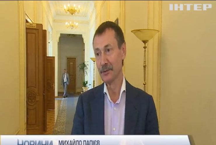 Депутати блокують реформування Верховної Ради - опозиція