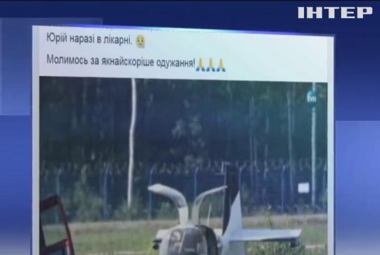 Авиакатастрофа в Польше: разбился самолет с украинским депутатом на борту