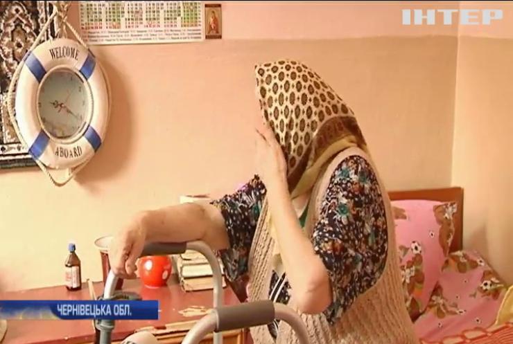 На Буковині самотніх пенсіонерів та інвалідів викинуть на вулицю (відео)