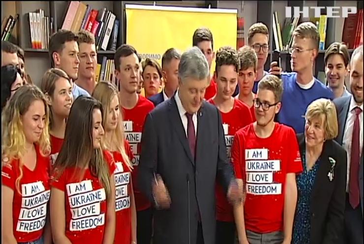 """Президент підписав закон """"Про Вищий антикорупційний суд України"""""""