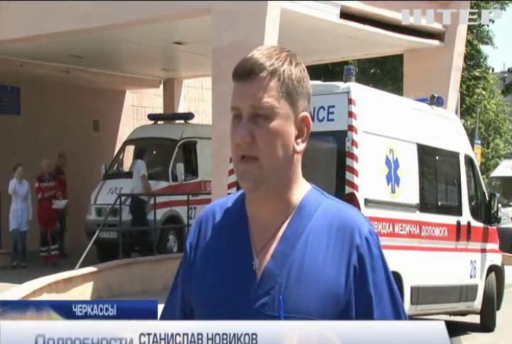 Поножовщина в Черкассах: шестеро патрульных оказались на больничной койке