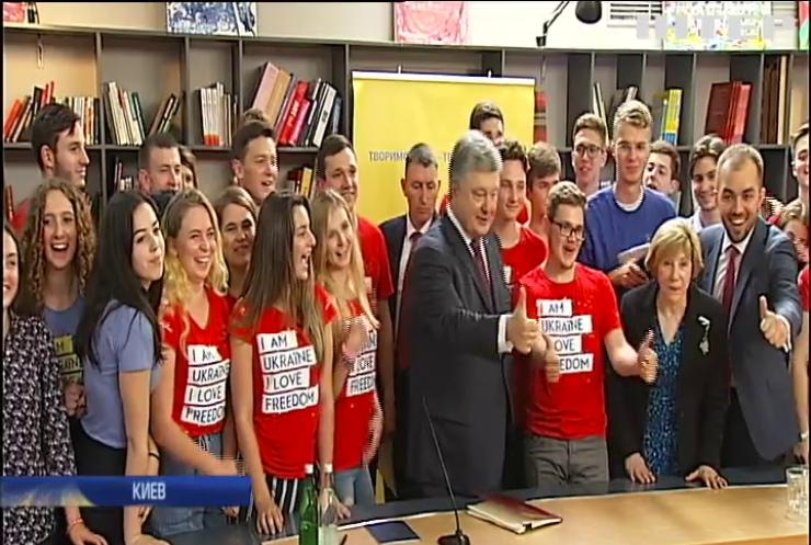 Петр Порошенко подписал закон о Высшем антикоррупционном суде