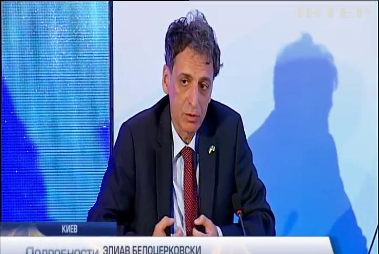 Государственное управление: представители Израиля поделились опытом с украинскими депутатами
