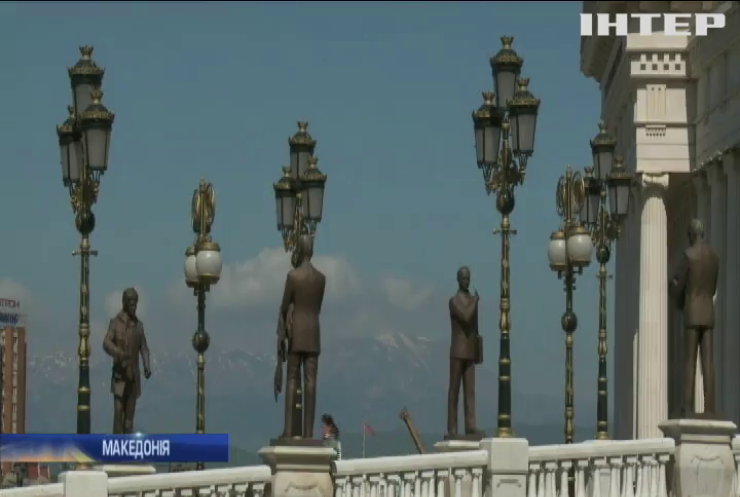 """Для Македонії """"відкрились двері"""" в ЄС"""