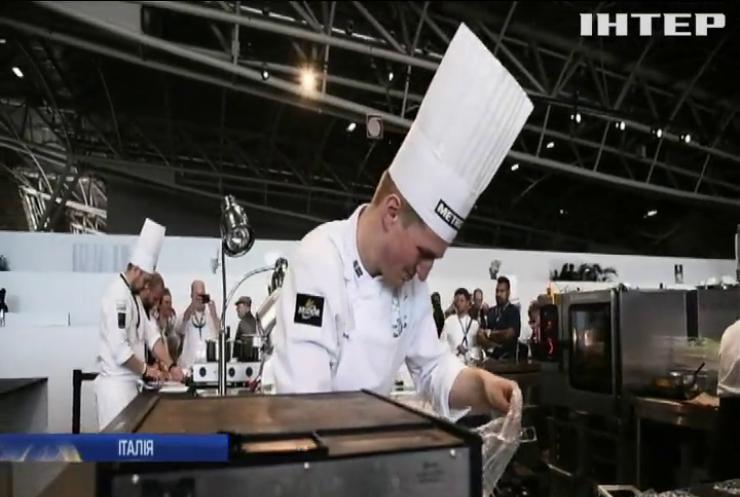 В Турині пройшли змагання серед команд кухарів (відео)