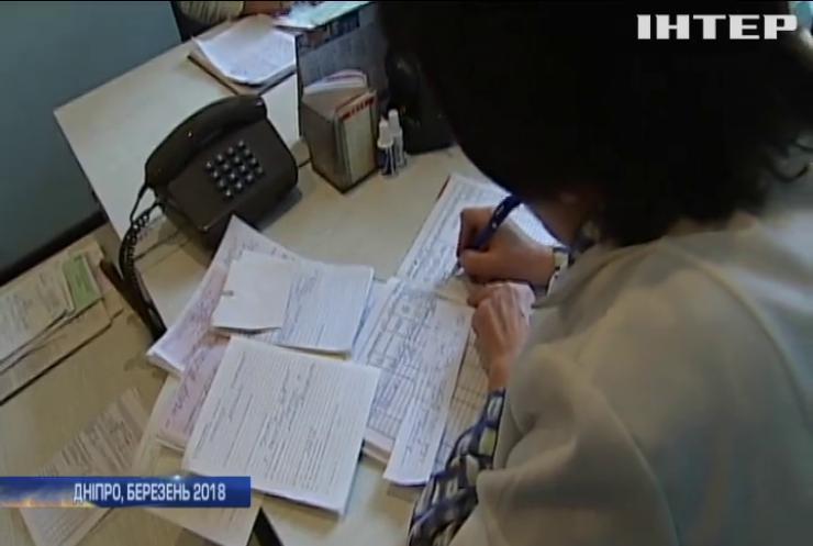 Довідки за гроші:  у Дніпрі розслідують корупційний скандал
