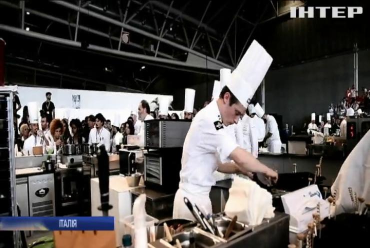 У Турині відбулися кулінарні змагання (відео)