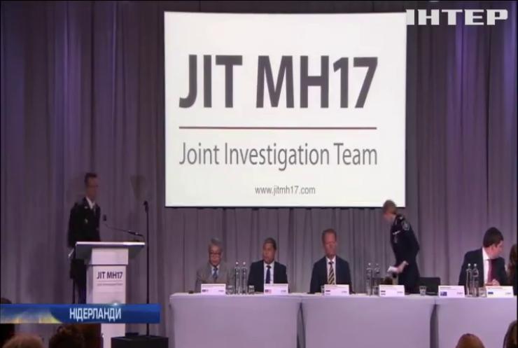 Судовий процес щодо MН17 відбудеться в Гаазі