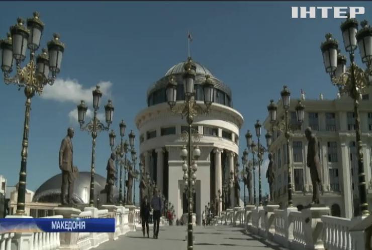 У Македонії зросли шанси вступити до НАТО