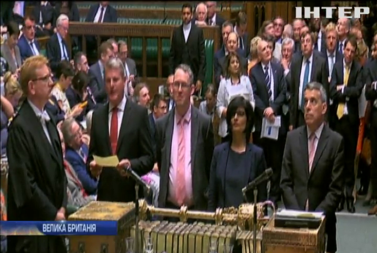 У Британії схвалили план виходу країни з Євросоюзу