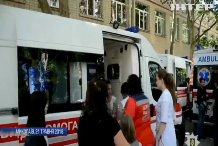 Отруєння дітей у Миколаєві: поліція знайшла хулігана