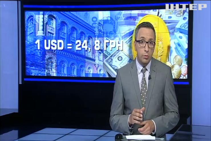 Гривня стала світовим лідером за зміцненням щодо долара США