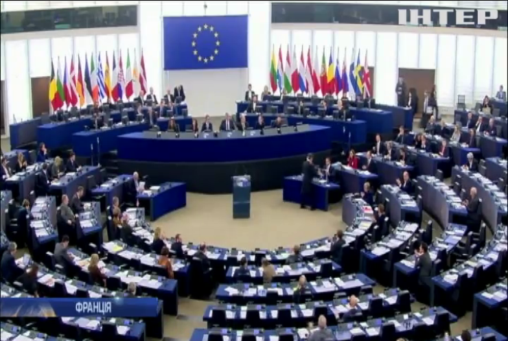 Європарламент ухвалив надання Україні мільярда євро