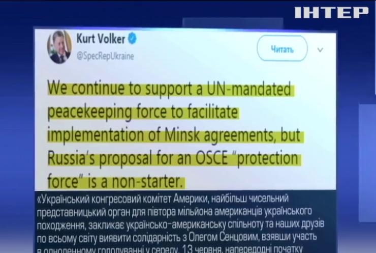 США підтримали введення миротворців на Донбас