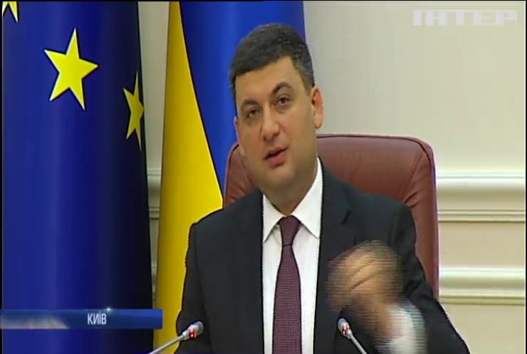 На засіданні Кабміну обговорили спрощення ведення бізнесу в Україні