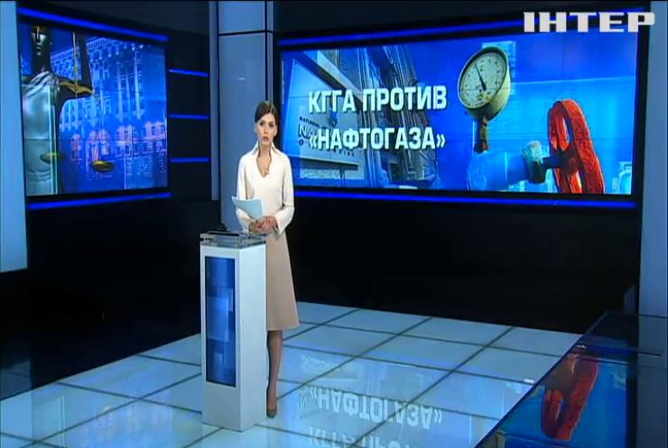 """Горадминистрация Киева будет судиться с """"Нафтогазом Украины"""""""
