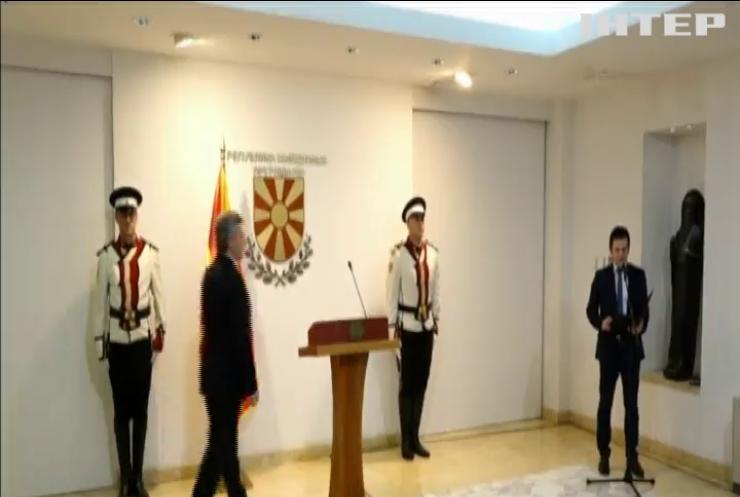 Президент Македонії проти перейменування країни