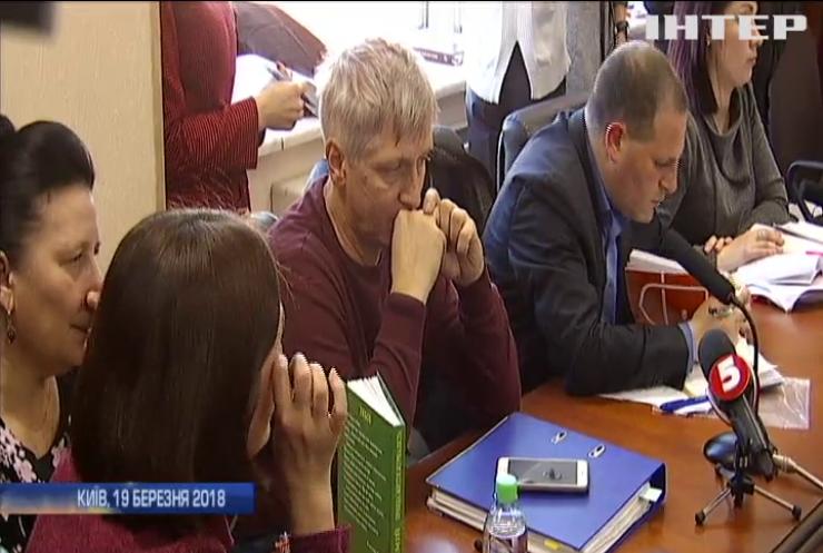 Апеляційний суд Києва ухвалив рішення у справі Юрія Крисіна