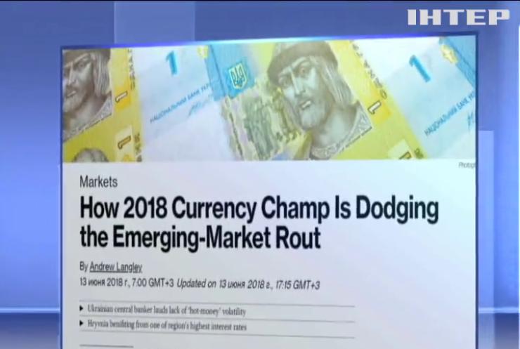 Українська валюта зміцніла від початку року