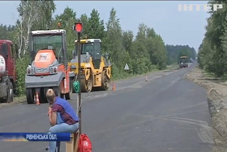 На Рівненщині розпочали ремонт доріг