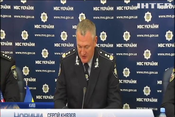 Співробітникам поліції  допоможуть вести боротьбу з наркоторгівлею