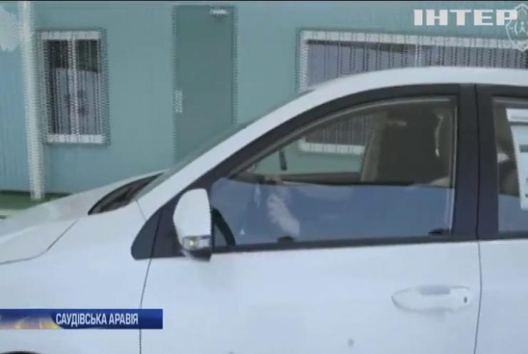 Жінки Саудівській Аравії сядуть за кермо автівок