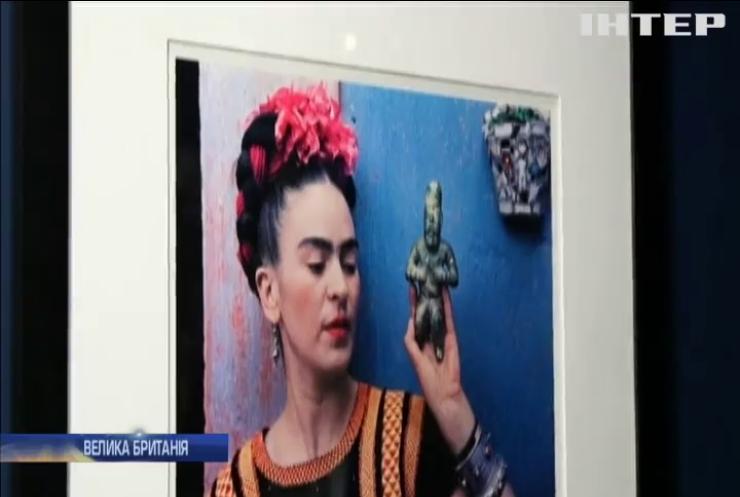 У Британії влаштують виставку речей  мексиканської художниці (відео)