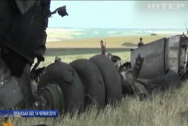 Трагедія ІЛ-76: організатори теракту досі на свободі