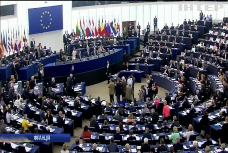 Європарламент назвав суму чергового траншу для України