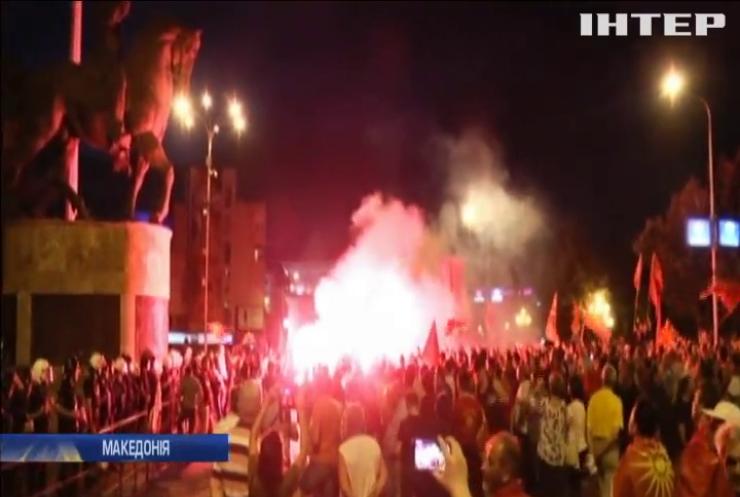 Македонію не будуть переіменовувати