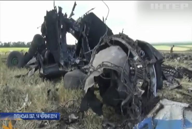 В Україні вшановують пам'ять загиблих в авіакатастрофі ІЛ-76