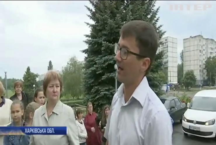 Дивні реформи: на Харківщині діти залишаться без шкіл